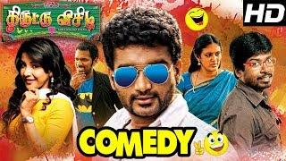 Thiruttu VCD Tamil Movie | Full Comedy Scenes | Prabha | Sakshi Agarwal | Devadarshini