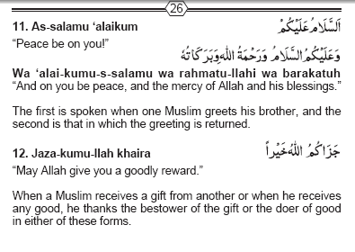 DAWAT O TABLIGH & ISLAH: Arabic Text and meaning of As ...