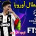 تحميل لعبة FTS 19 مود أبطال أوروبا FTS 19 MOD UEFA مهكرة باخر الانتقالات والاطقم ( مود خرافي ) ميديا فاير-ميجا