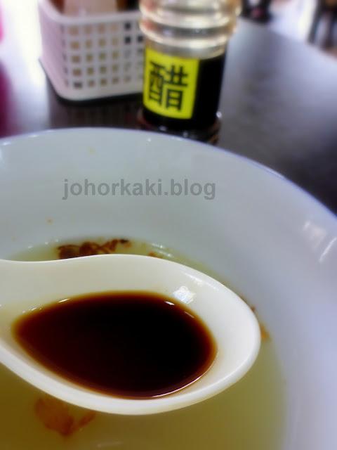 Sing-Ting-Mee-Hoon-Kueh-新天面粉糕