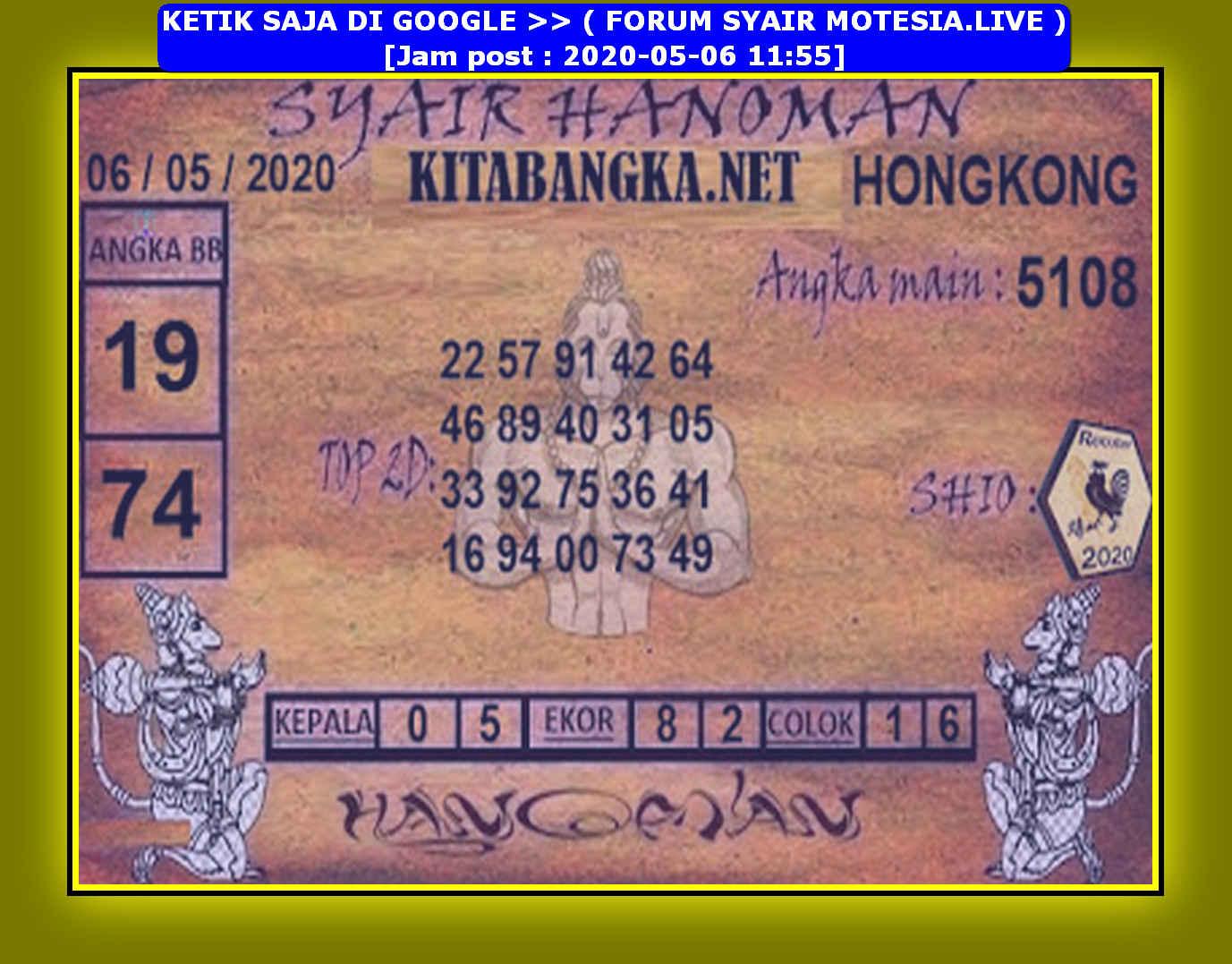 Kode syair Hongkong Rabu 6 Mei 2020 184
