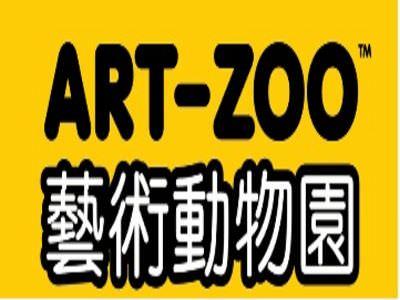 Art-Zoo藝術動物園