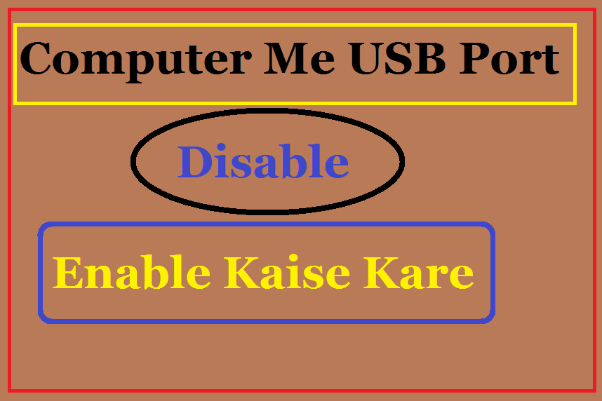 Computer-Laptop-Me-USB-Port-Enable-Or-Disable-Kaise-Kare