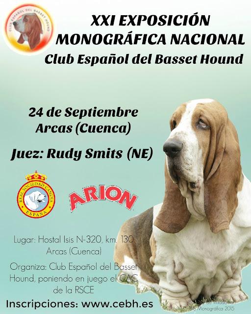 XXI Exposición Monográfica Nacional de Arcas (Cuenca) 1