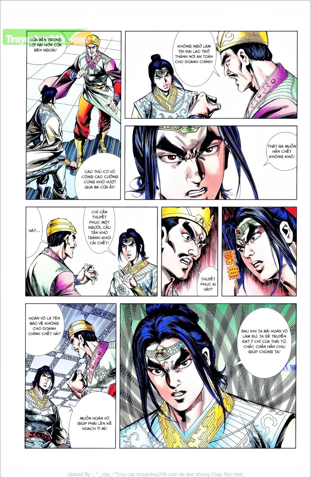 Tần Vương Doanh Chính chapter 25 trang 17