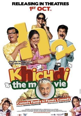 Khichdi The Movie 2010 Hindi 350MB BluRay 480p