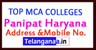 Top MCA Colleges in Panipat Haryana