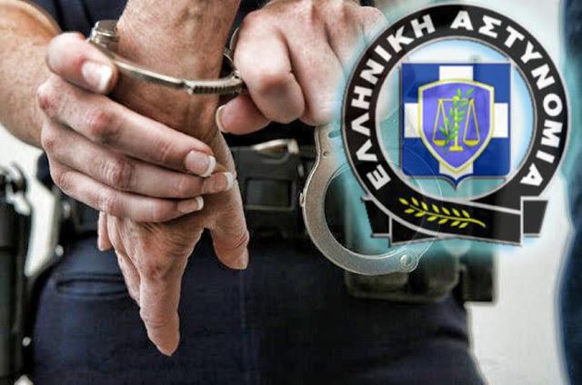 Επτά συλλήψεις στην Αργολίδα από επιχείρηση της αστυνομίας