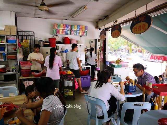 Yong-Seng-Mee-Hoon-Kueh-Pelangi-Johor-JB-榮成麵粉粿