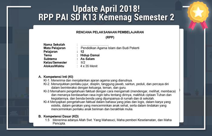 RPP PAI SD Kurikulum 2013 Kemenag Semester 2