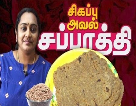 Red Flattened Rice chapati Recipe in Tamil by Gobi Sudha