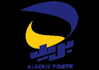 Algerieposte Logo Vector