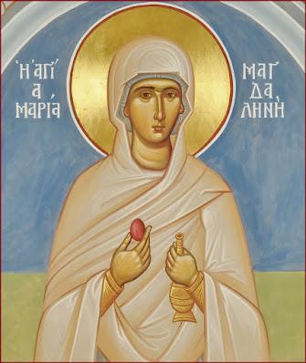 Η Αγία Μαρία η Μαγδαληνή   η Ισαπόστολος