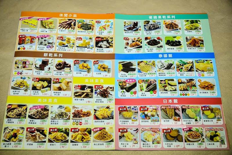 dl-food-20.jpg