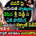 Pawan Kalyan Fan Kalyan Dileep Sunkara Warning to Sri Reddy