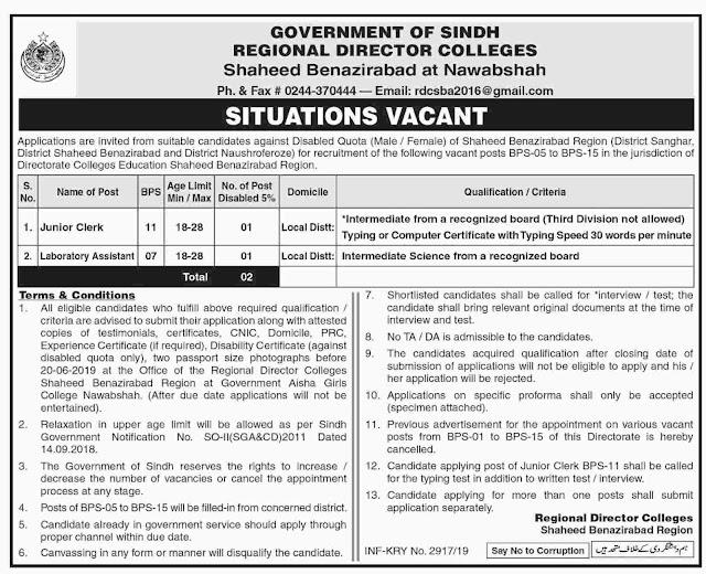 ➨ #Jobs - #Career_Opportunities - #Jobs - Govt of Sindh Regional Directorate Colleges - Last date is 20June 19