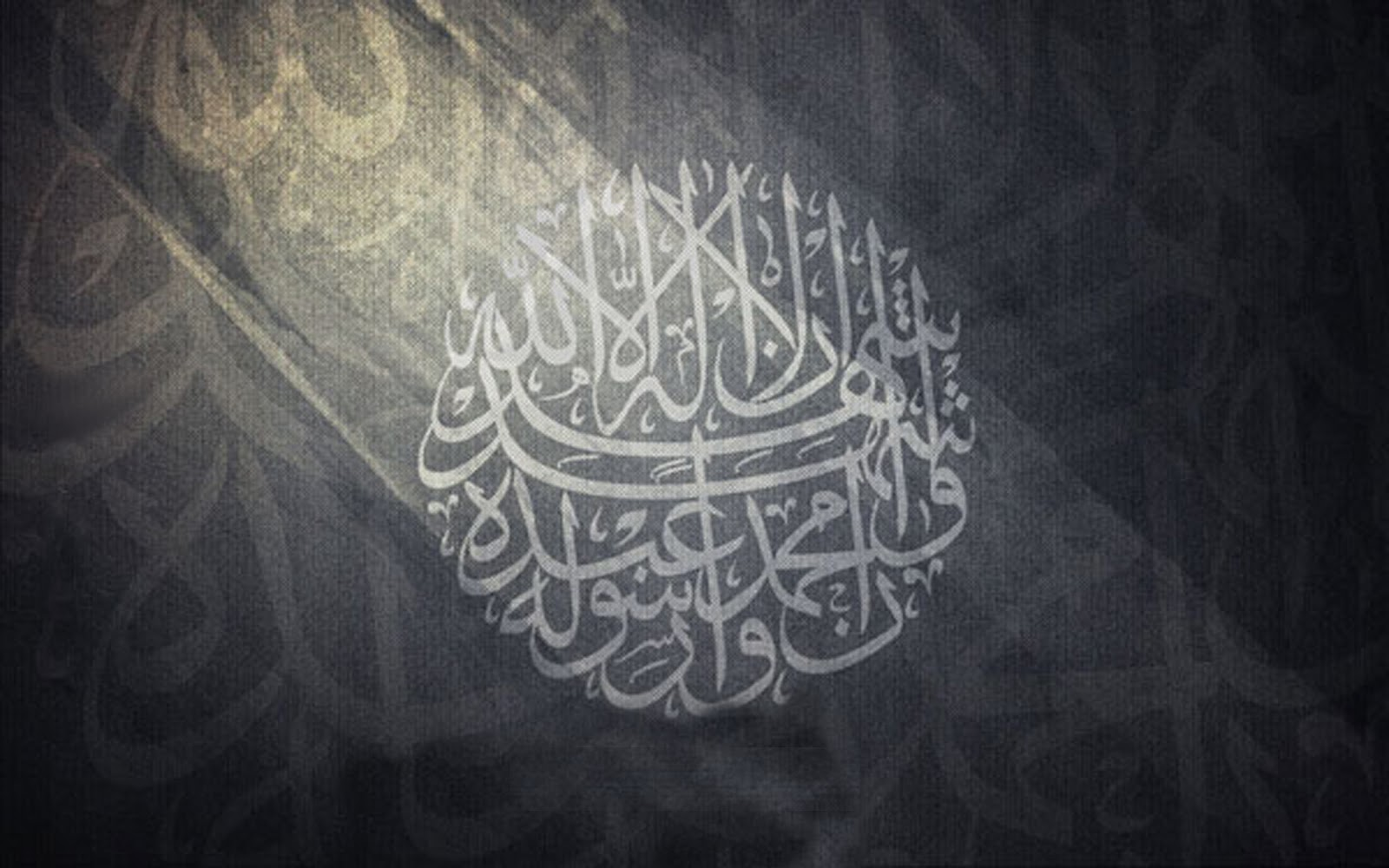 islam the perfect religion: best islamic calligraphy wallpapers