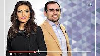 برنامج صباح البلد 7-2-2017 رشا مجدى و أحمد مجدى