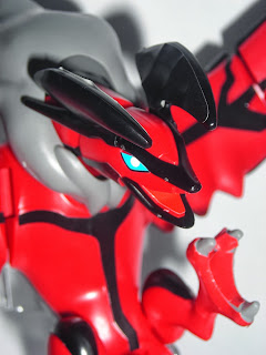 Pokemon Plastic Model Collection Yveltal