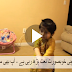 2 Year Old Baby Reciting Naat - Must Watch