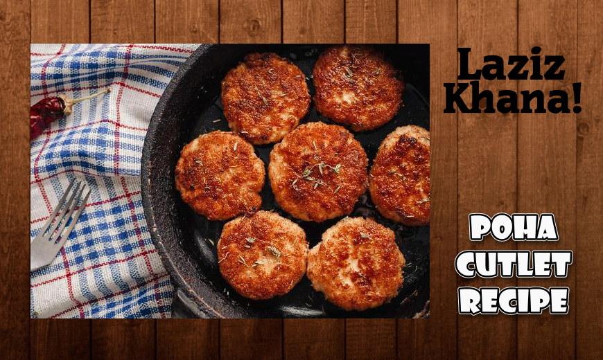 कुरकुरे पोहा कटलेट बनाने की विधि - Crispy Poha Cutlet Recipe in Hindi