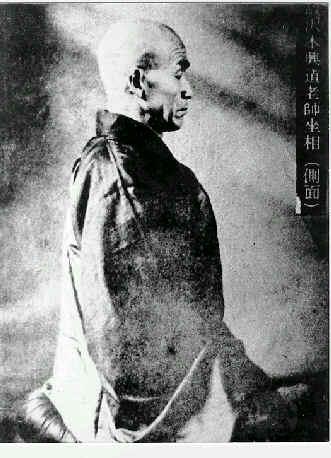 Kōdō Sawaki Roshi