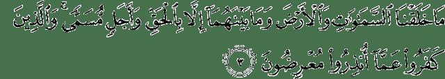 Surat Al-Ahqaf ayat 3