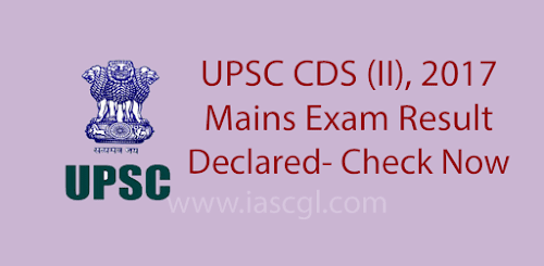 UPSC CDS(II) Result 2017
