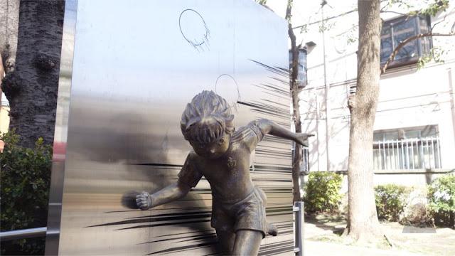 Patung Tsubasa Ozara