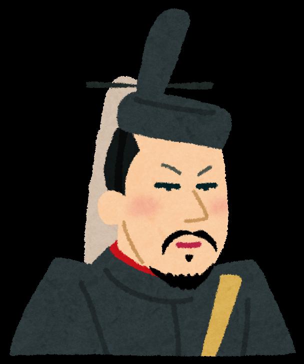 すべての講義 お金 おもちゃ : 鎌倉幕府の征夷大将軍、源頼朝 ...