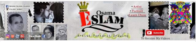أفضل قنوات اليوتيوب لتعلم الرسم للمبتدئين و المحترفين - قناة Eslam Osama لتعليم الرسم علي اليوتيوب