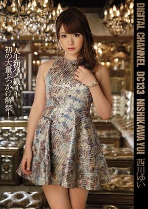 Đơn giản chỉ là đụ em Yui Nishikawa SUPD-133 Yui Nishikawa