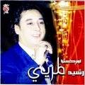 Rachid Lamrini MP3