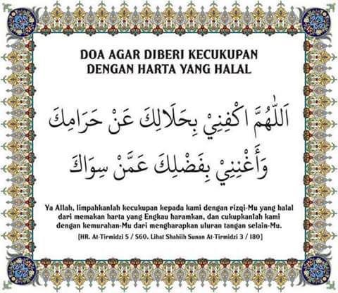 Doa agar diberi kecukupan dengan harta yang halal.