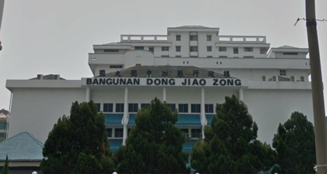 Pejabat Dong Zong