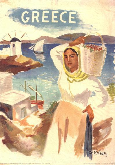 O ελληνικός τουρισμός μέσα από vintage αφίσες - έργα τέχνης