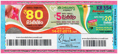 KeralaLotteryResult.net, kerala lottery result 14.7.2018 karunya KR 354 14 july 2018 result, kerala lottery kl result, yesterday lottery results, lotteries results, keralalotteries, kerala lottery, keralalotteryresult, kerala lottery result, kerala lottery result live, kerala lottery today, kerala lottery result today, kerala lottery results today, today kerala lottery result, 14 07 2018 14.07.2018, kerala lottery result 14-07-2018, karunya lottery results, kerala lottery result today karunya, karunya lottery result, kerala lottery result karunya today, kerala lottery karunya today result, karunya kerala lottery result, karunya lottery KR 354 results 14-7-2018, karunya lottery KR 354, live karunya lottery KR-354, karunya lottery, 14/7/2018 kerala lottery today result karunya, 14/07/2018 karunya lottery KR-354, today karunya lottery result, karunya lottery today result, karunya lottery results today, today kerala lottery result karunya, kerala lottery results today karunya, karunya lottery today, today lottery result karunya, karunya lottery result today, kerala lottery bumper result, kerala lottery result yesterday, kerala online lottery results, kerala lottery draw kerala lottery results, kerala state lottery today, kerala lottare, lottery today, kerala lottery today draw result,