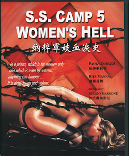 ss camp 5 women's hell (1977)