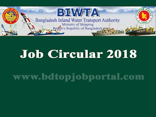 Bangladesh Inland Water Transport Authority Job Circular 2018