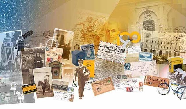 1828: Ο Ι. Καποδίστριας ιδρύει στο Ναύπλιο τα Ελληνικά Ταχυδρομεία