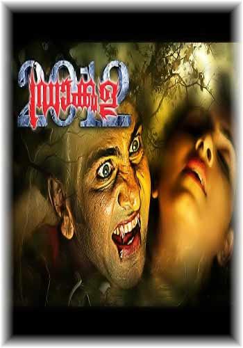 Dracula-Hindi Dubbed 720p HDRip