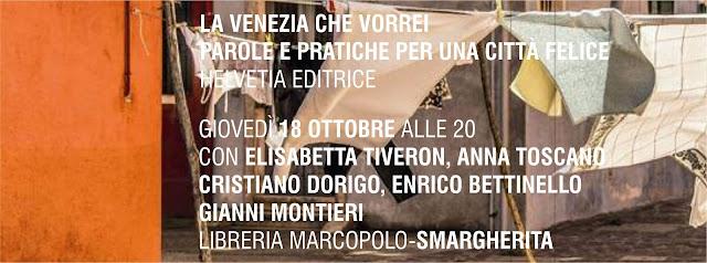La Venezia che vorrei alla MarcoPolo giovedì 18 ottobre