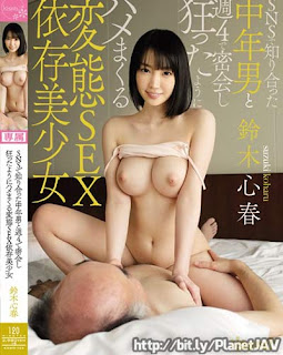 KAWD-723 Suzuki Transformation SEX Dependent Pretty