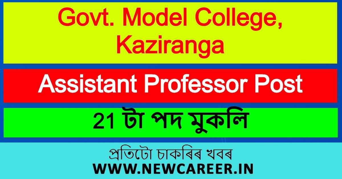 Govt Model College, Kaziranga Recruitment 2020: Apply For 21 Assistant Professor Post