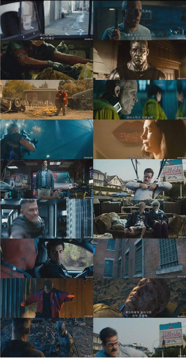 Deadpool 2 2018