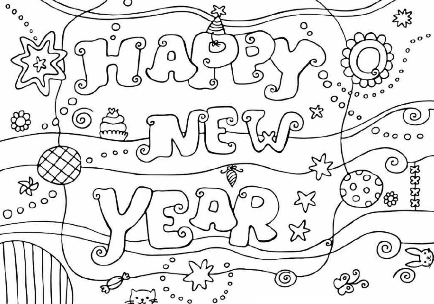2015 wallpapers happy 2015