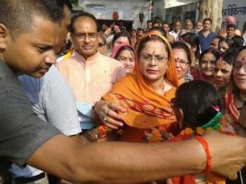 मुख्यमंत्री शिवराज चित्रकूट दौरे पर, कई घोषणाएं की