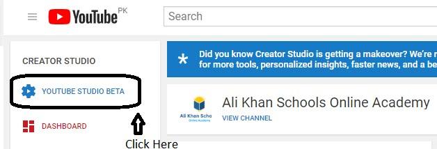 Try Youtube Studio Beta Version