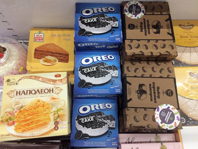 Торт-мороженое Oreo Cookies & Cream Cake, Торт-мороженое Oreo Cookies & Cream состав цена стоимость пищевая ценность Россия 2019