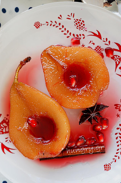 Baked Pears In Spiced Pomegranate Syrup